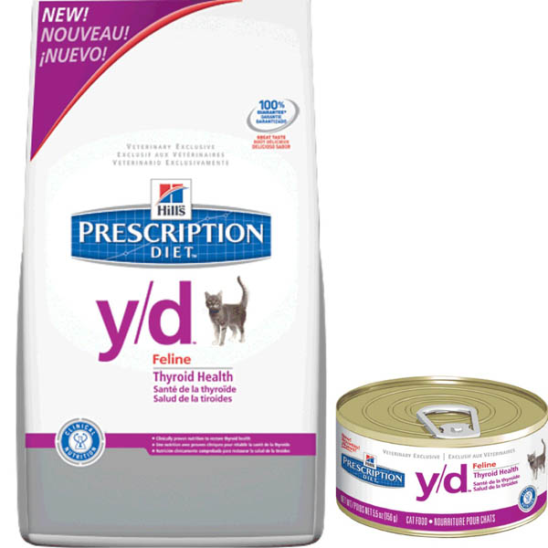 Hills yd cat food coupon